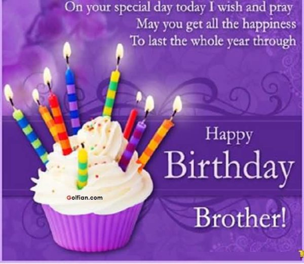 happy birthday brother simple greeting card 4 600x521